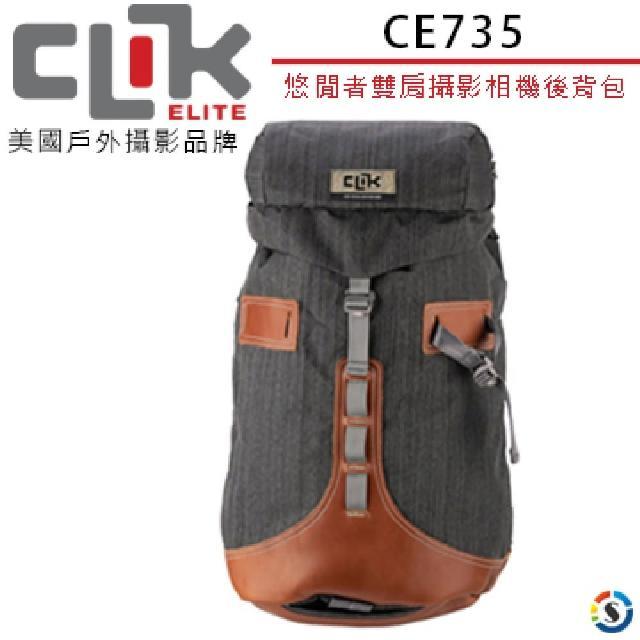 【CLIK ELITE】雙肩攝影相機後背包- 美國戶外攝影品牌 CE735 悠閒者Klettern(勝興公司貨)
