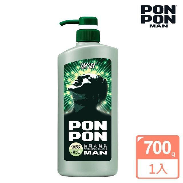 【澎澎MAN】強效控油抗屑洗髮乳-700g