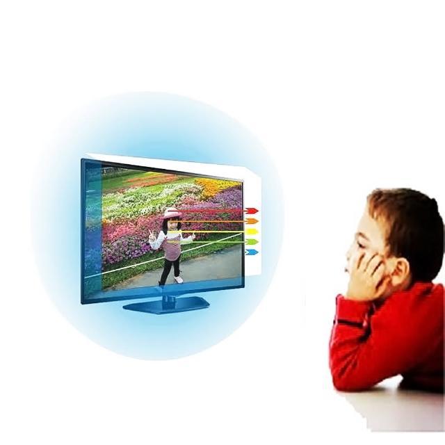 【護視長】24吋 抗藍光液晶螢幕護目鏡(優派 A2款 VX2476-smhd)