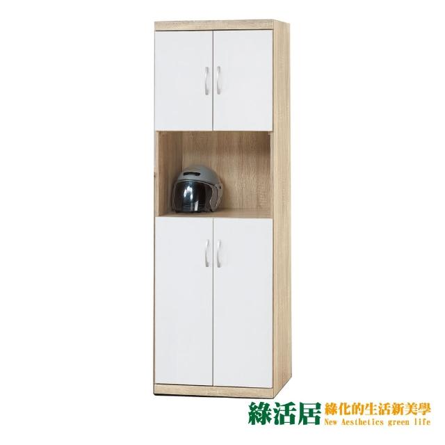 【綠活居】蕾比  時尚2尺木紋高鞋櫃/玄關櫃(四色可選)