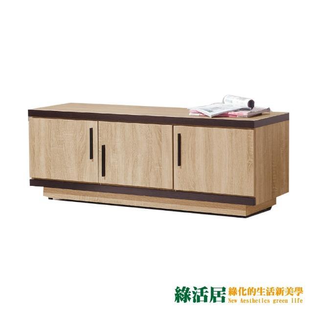 【綠活居】凱蕾   時尚4尺木紋三門座鞋櫃/玄關櫃