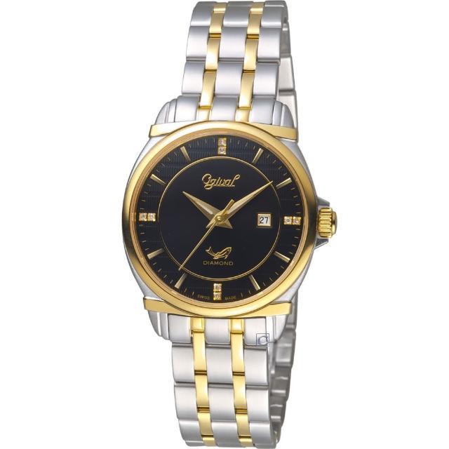 【Ogival 愛其華】典藏真鑽時尚腕錶(350-04LSK-B)