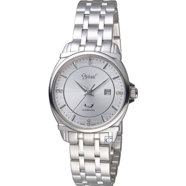 【Ogival 愛其華】典藏真鑽時尚腕錶(350-04LS)