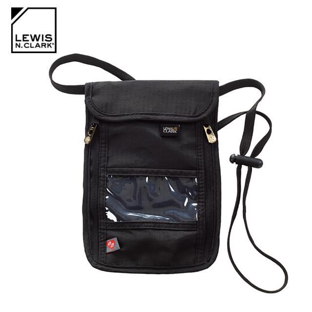 【LEWIS N CLARK】RFID屏蔽掛頸包 1267(防盜錄、頸部掛袋、旅遊配件、美國品牌)