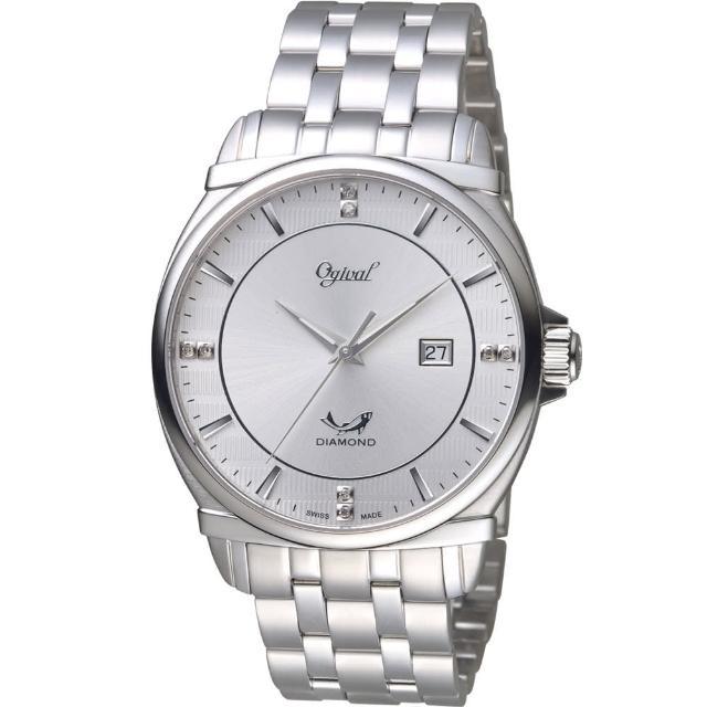 【Ogival 愛其華】典藏真鑽紳士錶(350-04MS)