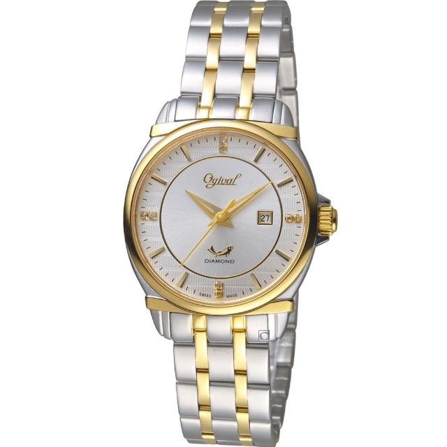 【Ogival 愛其華】典藏真鑽時尚腕錶(350-04LSK)