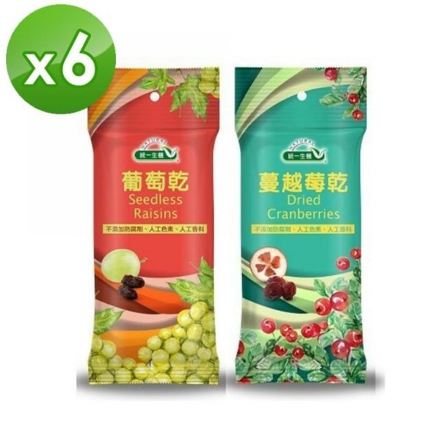 【統一生機】果乾隨手包6件組(葡萄乾/蔓越莓乾任選)
