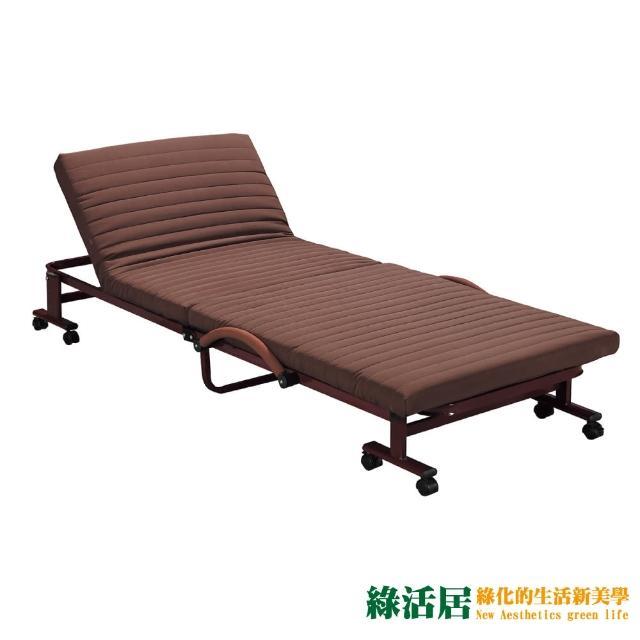 【綠活居】嘉洛可    時尚棉麻布機能沙發/沙發床(椅背折疊變化設計)