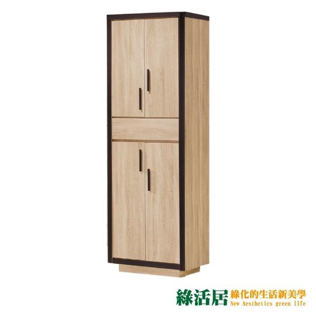 【綠活居】凱蕾  時尚2尺木紋四門高鞋櫃/玄關櫃