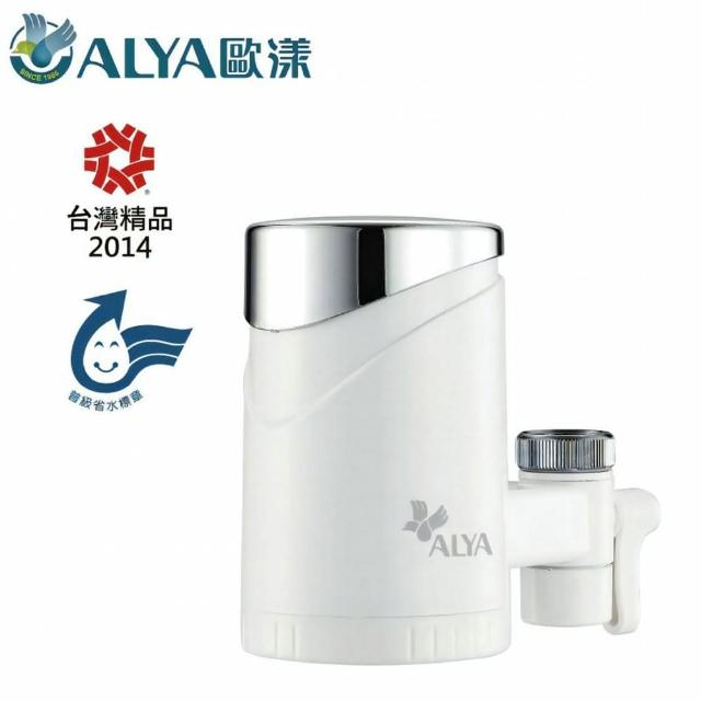 【ALYA歐漾】龍頭式淨水器(FF-5600)