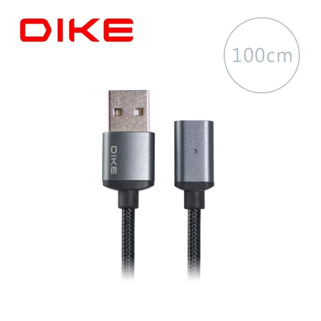 【DIKE】專利磁吸充電線1M 無附接頭 太空灰(DL210GY)