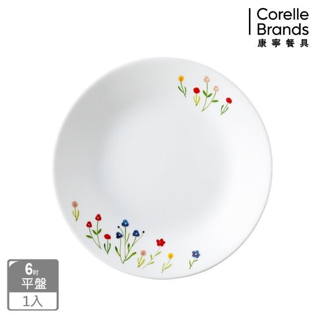 【CORELLE 康寧餐具】春漾花朵6吋餐盤(106)