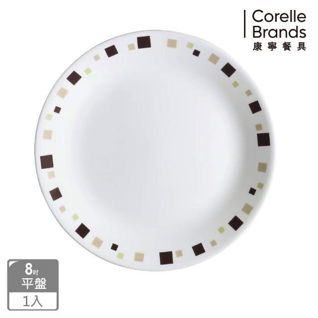 【CORELLE 康寧餐具】繽紛巧克力8吋餐盤(108)