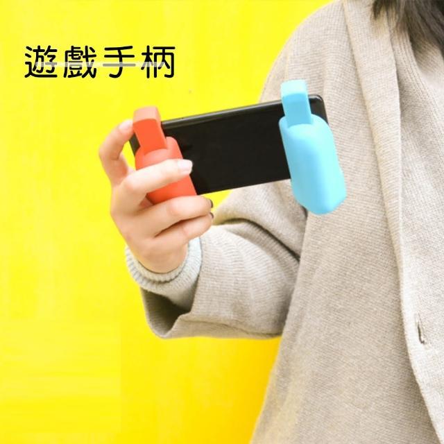 伸縮夾持手機遊戲手把/遊戲手柄(手遊排位、吃雞必備)