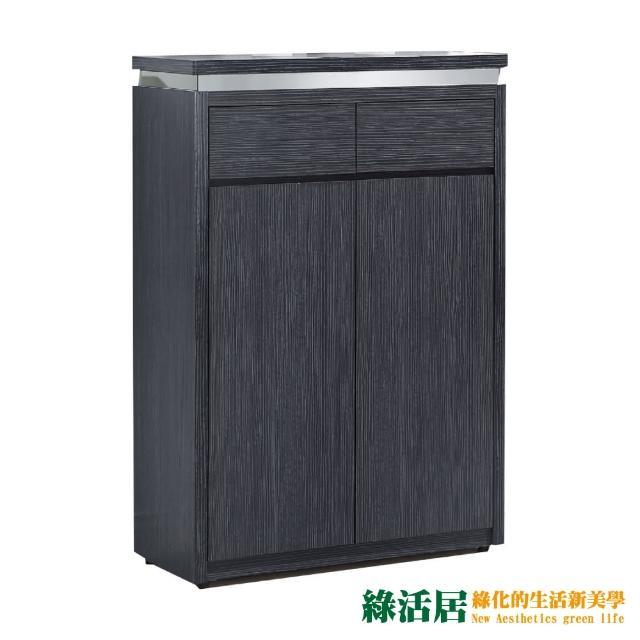 【綠活居】莫德瑞 時尚2.7尺木紋二門鞋櫃/玄關櫃