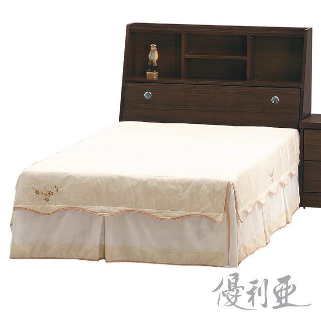 【優利亞-超值書架型】單人3.5尺床頭箱(2色可選)