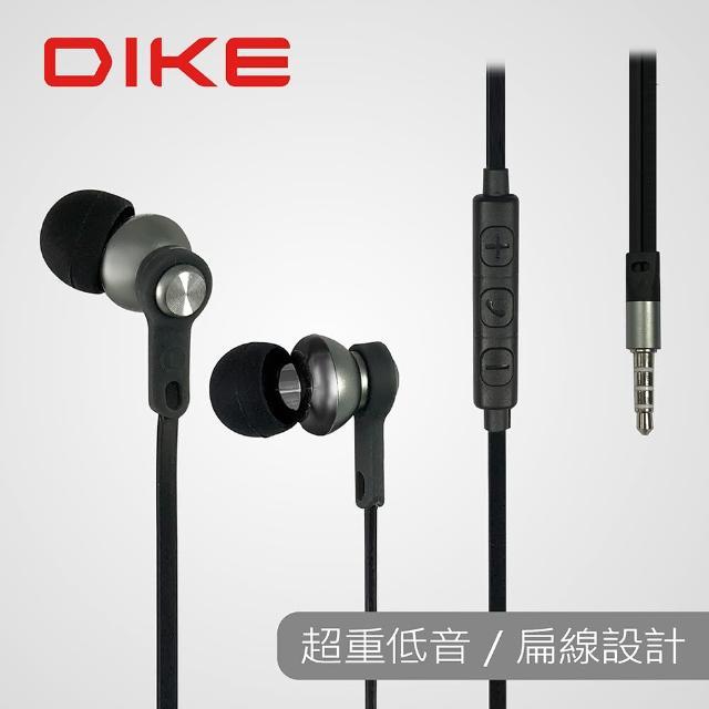 【DIKE】超重低音 入耳式線控耳機-灰(DE224GY)