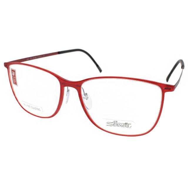 【Silhouette詩樂眼鏡】時尚鈦金屬系列眼鏡(紅#ST1559 6063)