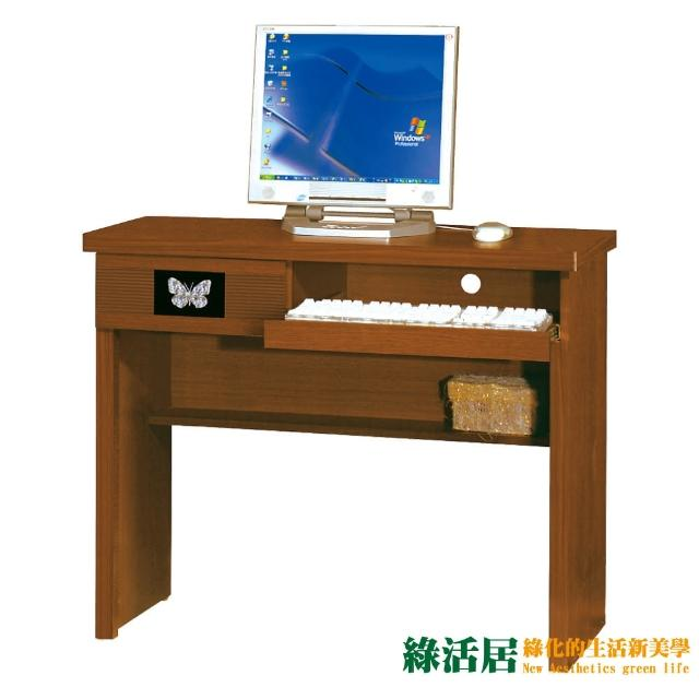 【綠活居】莉莉娜  時尚2.6尺木紋書桌/電腦桌(二色可選)