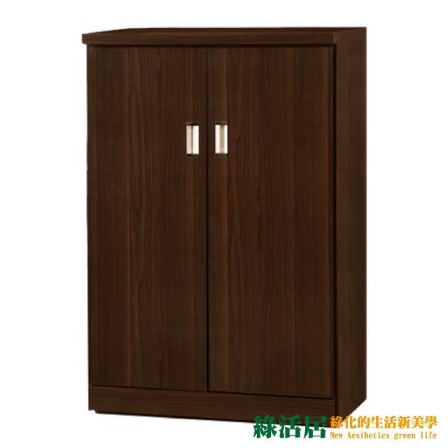 【綠活居】達尼 時尚2.7尺木紋二門鞋櫃/玄關櫃(二色可選)