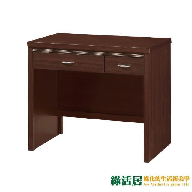 【綠活居】妙莉   時尚3尺木紋書桌/電腦桌(二色可選)