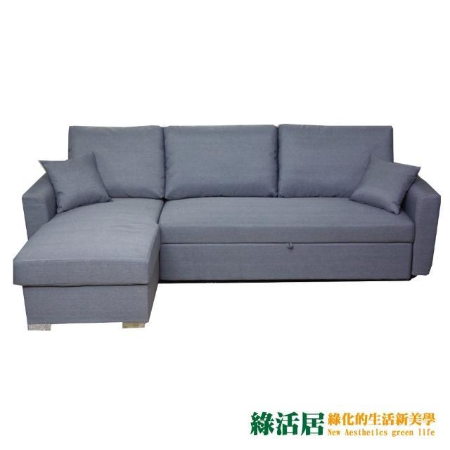 【綠活居】安比莉  時尚亞麻布L型沙發/沙發床(拉合式椅墊便利設計)