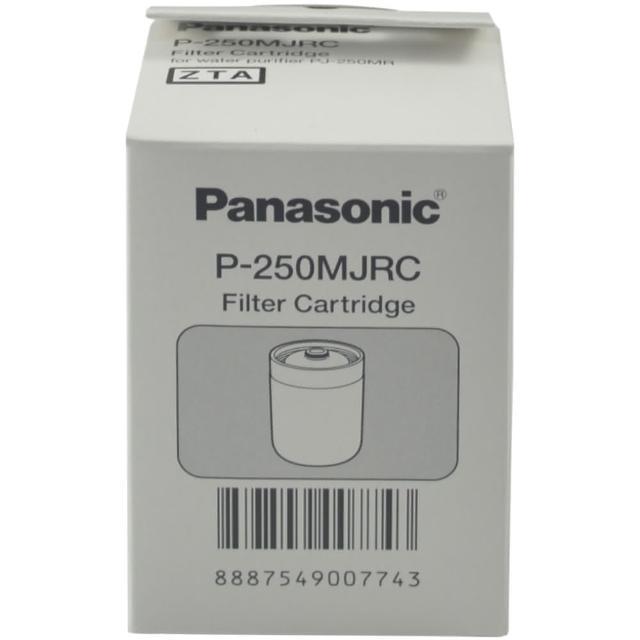 【Panasonic 國際牌】淨水器濾心(P-250MJRC)