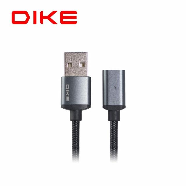 【DIKE】專利磁吸充電線30cm 無附接頭(DL203GY)