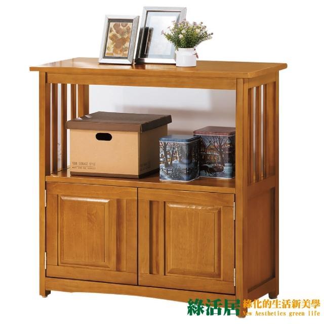 【綠活居】柏莉 時尚2.5尺實木二門玄關櫃/收納櫃