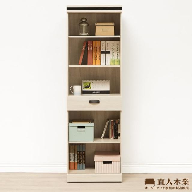 【直人木業】COCO簡約60CM一抽書櫃