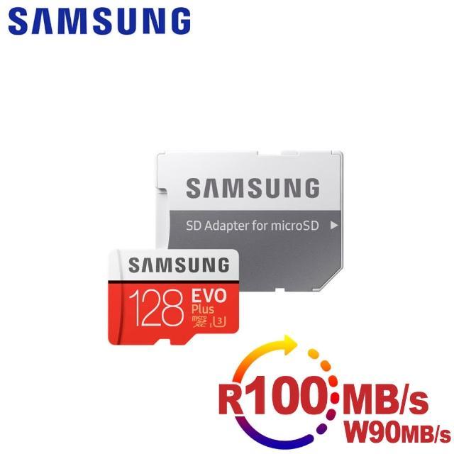【SAMSUNG 三星】microSDXC 128GB R100/W90MB UHS-I U3 EVO PLUS 高速記憶卡(含轉卡-平輸-速達)
