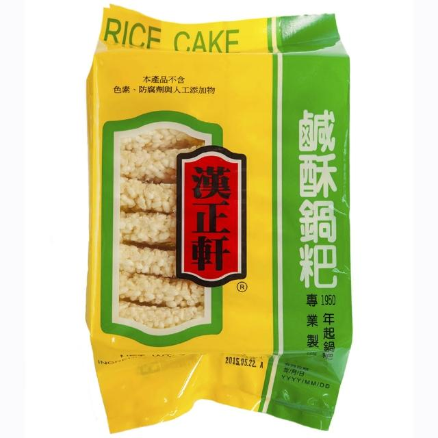 【漢正軒】鹹酥鍋粑200g