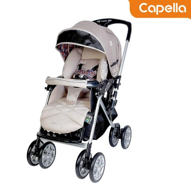 【Capella】BS-705BE銀離子雙向手推車/嬰兒手推車(米咖)