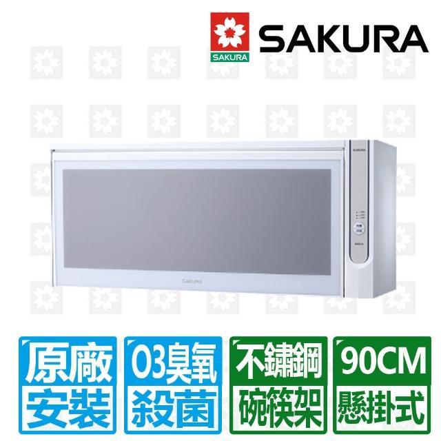 【SAKURA 櫻花】懸掛式臭氧殺菌烘碗機90cm。限北北基配送。(Q-7565WXL)