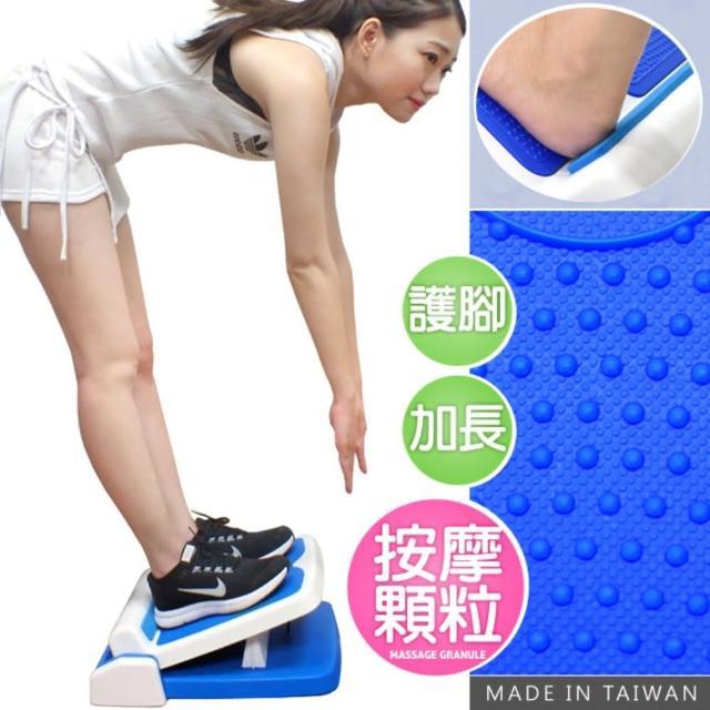 台灣製造-足部按摩拉筋板-升級版(P282-001)
