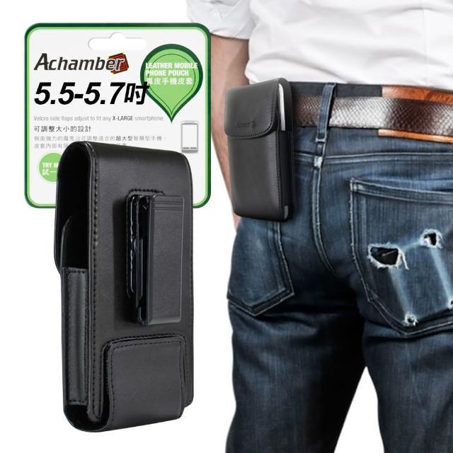 Achamber For iPhone Xs Max / iPhone XR 個性型男真皮旋轉直立腰掛皮套