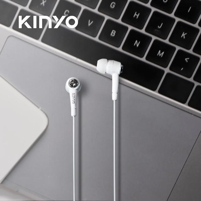 【KINYO】炫白密閉式耳機(EMP-57)