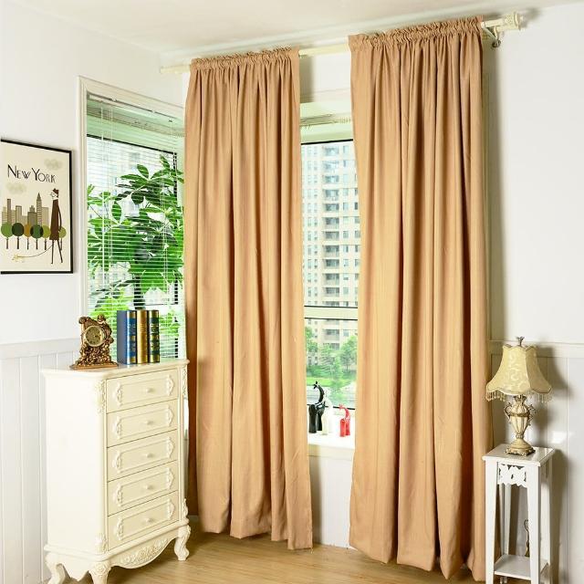 【伊美居】夏威夷遮光落地窗簾 - 單片130x230cm - 共2片