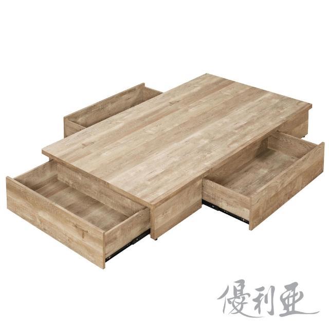 【優利亞】柯芮工業風 單人3.5尺置物床底