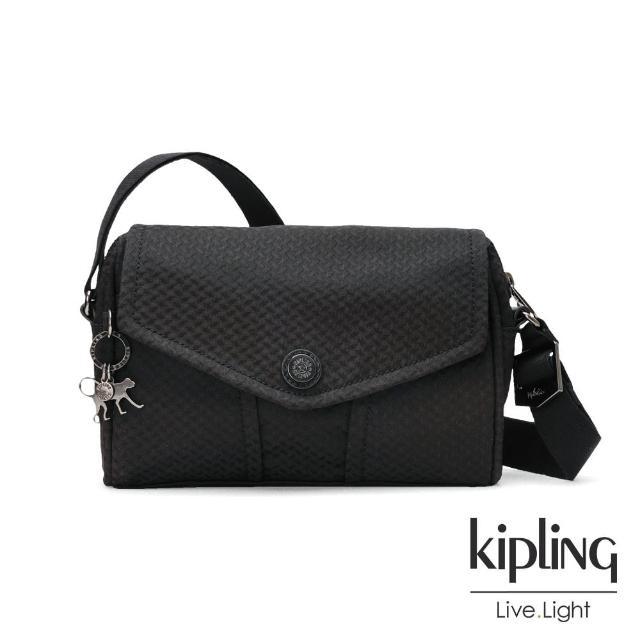 【KIPLING】內斂霧黑壓紋大容量掀蓋側背包-READY NOW S