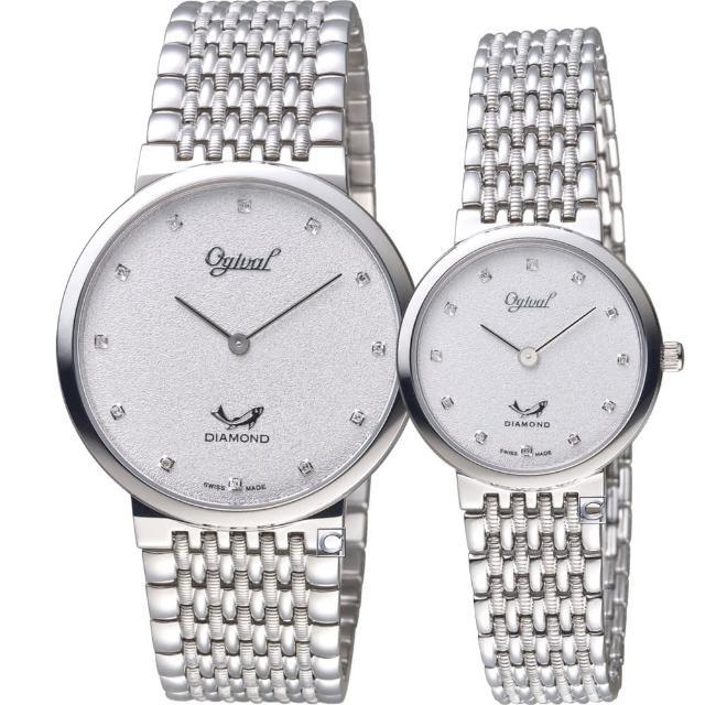【Ogival 愛其華】今生今世薄型簡約對錶(385-025GW+385-35LW)
