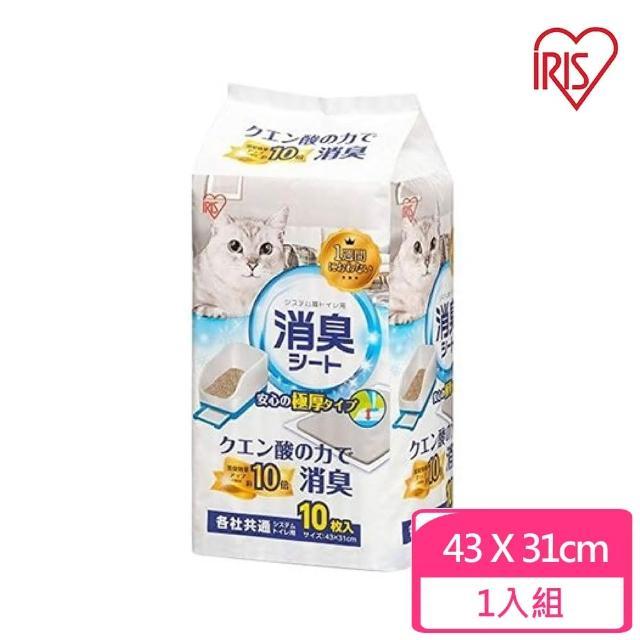 【IRIS】貓廁專用檸檬除臭尿布 10入(TIH-10C)