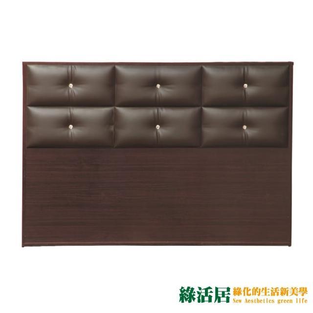 【綠活居】蘇雷斯 時尚5尺皮革雙人胡桃床頭片