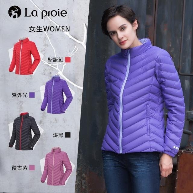 【La proie 萊博瑞】女式短版立領羽絨鵝絨外套(四色-防潑水短版鵝絨立領外套)