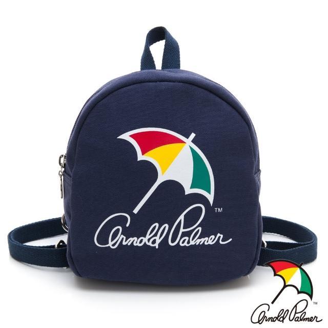 【Arnold Palmer】小後背包  玩色時尚系列(藍色)
