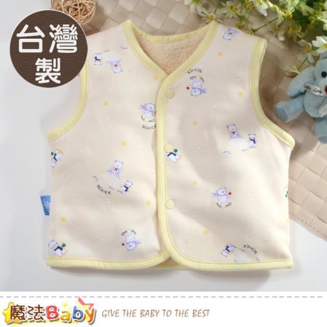 【魔法Baby】嬰幼兒外套 台灣製厚款兩面穿絨毛背心外套(b0120)