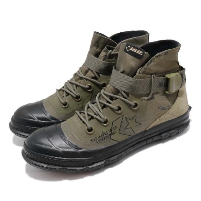 【CONVERSE】帆布鞋 Fastbreak MC18 男鞋 AllStar 高筒 GTX防水 戶外機能 綠黑(163179C)