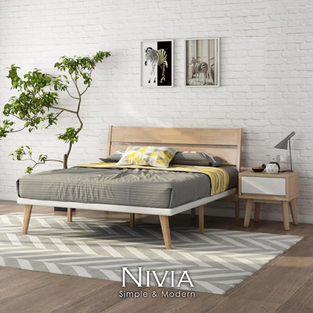 【obis】Nivia北歐實木雙人床架(雙人5尺)
