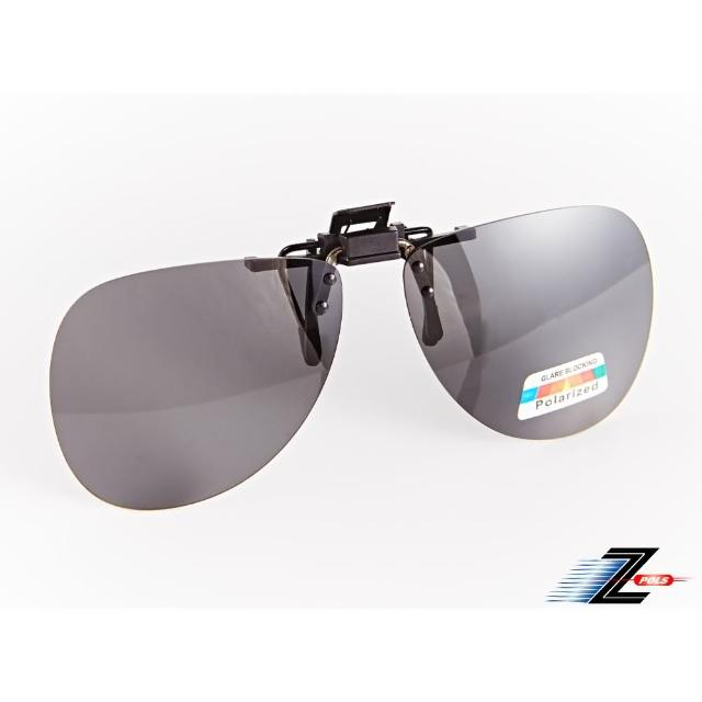 【Z-POLS】加大夾式可掀頂級抗UV400 Polarized偏光太陽眼鏡(近視族可用 夾式可上掀 抗UV400 偏光眼鏡鏡片)