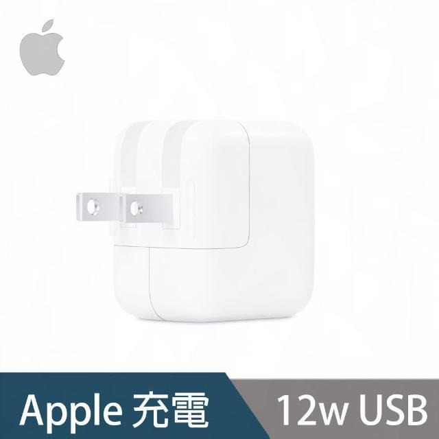 【Apple 蘋果】Apple 12W USB 電源轉接器 MD836TA/A
